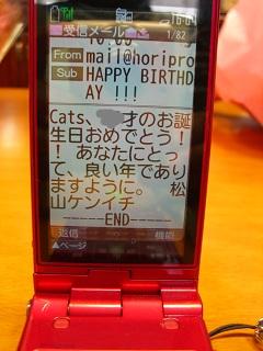 CIMG0391-240.jpg