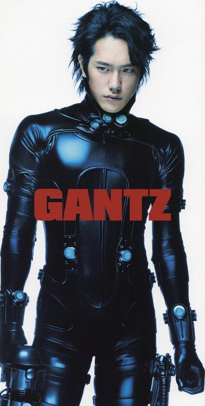 GANTZ330.jpg