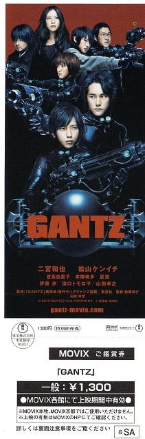 GANTZ430.jpg
