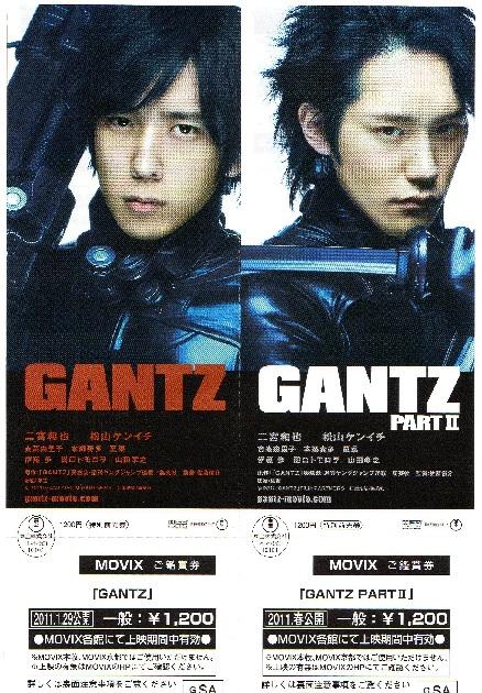 GANTZ530.jpg