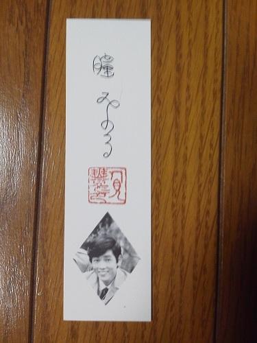 NEC_0083-500.jpg