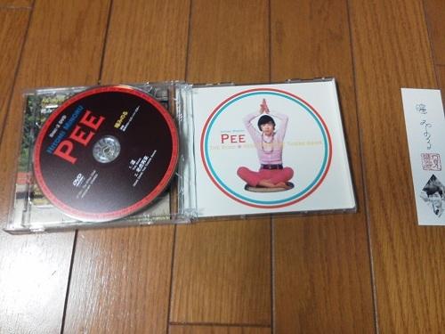 NEC_0084-500.jpg