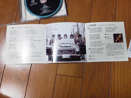 NEC_0085-500.jpg