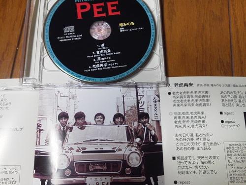 NEC_0086-500.jpg