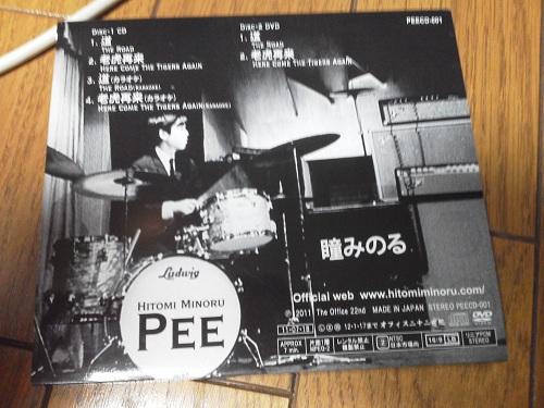 NEC_0088-500.jpg