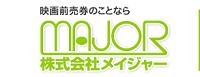 maeuri2-3.png