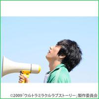 photoS0101.jpg