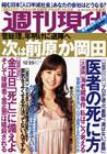 top_hon_02.jpg