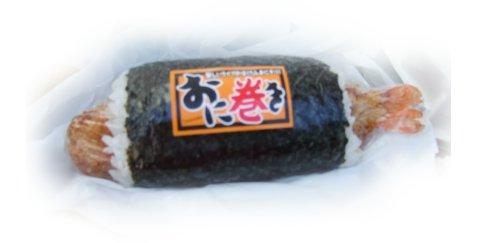 karizawa2
