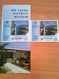 13173056博物館と王族の墓入場券