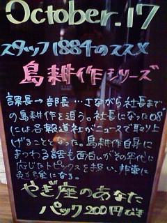 F1000003_20091017144507.jpg