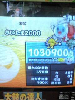 CA390016-0002.jpg