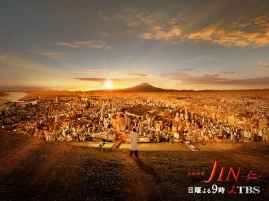 jin現代1