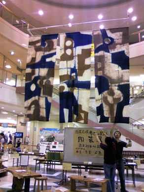 2011ゆめタウン10
