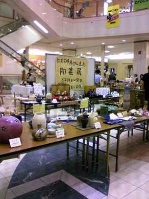 2011ゆめタウン6