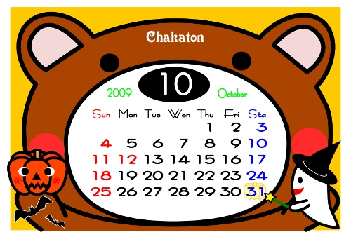 くまさんカレンダー☆ハロウィン