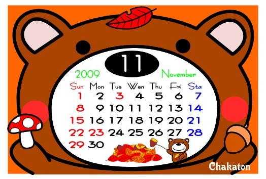 くまさんカレンダー☆11月