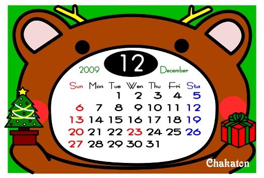 くまさんカレンダー☆12月