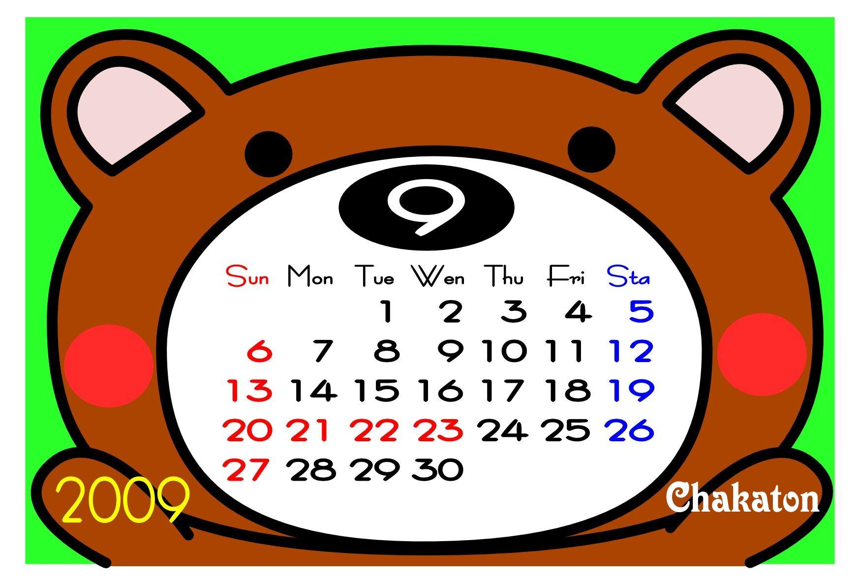 くまさんカレンダー
