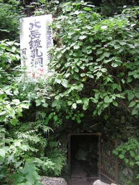 110816iriguchi