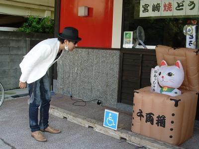 蟆冗伐螳カ蜀咏悄鬢ィ+206_convert_20091029174822