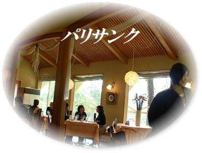 蟆冗伐螳カ蜀咏悄鬢ィ+215_convert_20091029175028