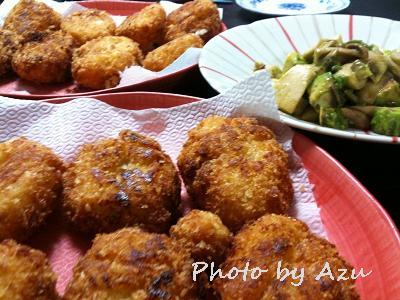 クリームコロッケ・アボガドとエリンギのホットサラダ