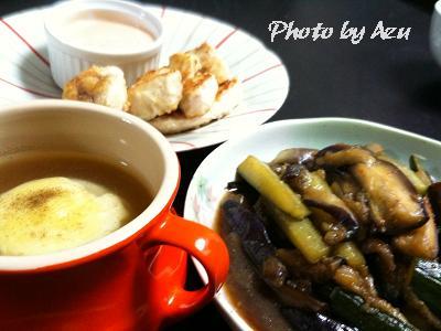 なすときゅうりの炒め物・とり胸肉とオリジナルソース・玉ねぎ丸ごとコンソメスープ