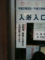 iphone 018 - コピー (2)