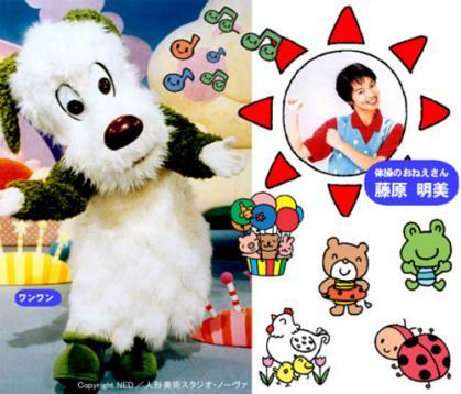 wanwan0712.jpg
