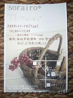 s-CIMG0998.jpg