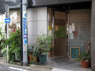 20090822_fuwat.jpg