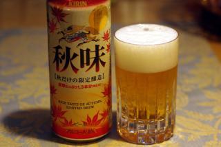 20090828_beer01.jpg