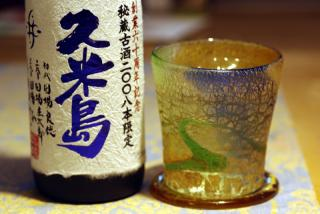 20090908_kumejima.jpg