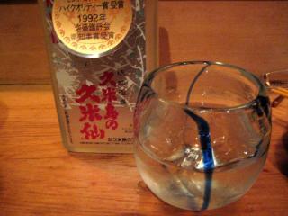 20091005_awamori.jpg