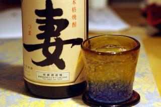 20091009_tsuma.jpg
