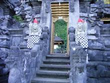 H21.7.1~インドネシア 212