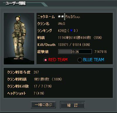 ScreenShot_1036.jpg