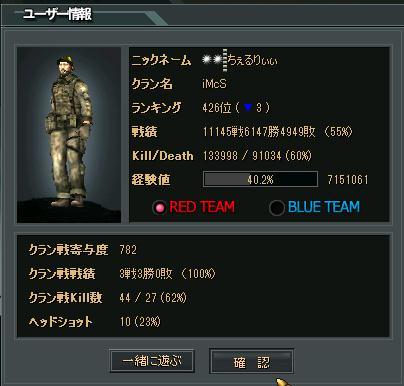 ScreenShot_1037.jpg