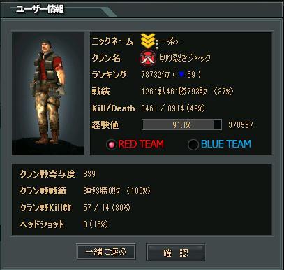 ScreenShot_1068.jpg
