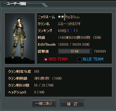 ScreenShot_1095.jpg
