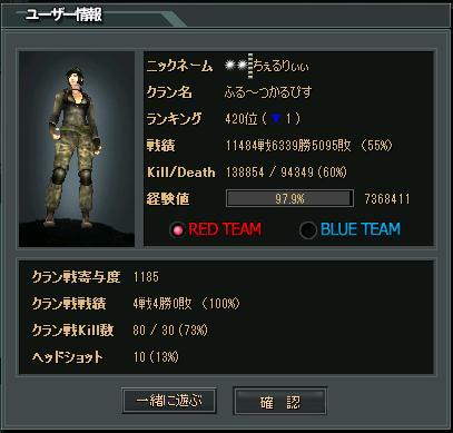 ScreenShot_1097.jpg