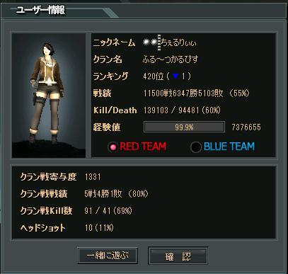 ScreenShot_1100.jpg