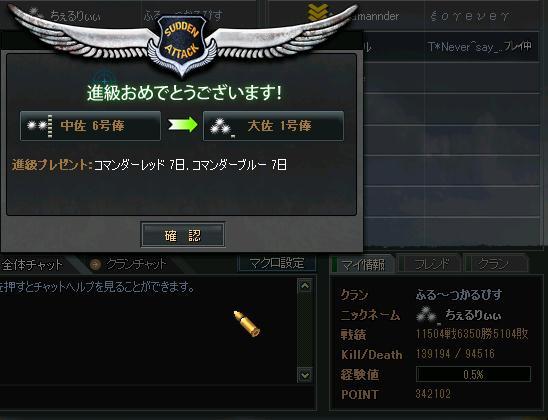 ScreenShot_1104.jpg