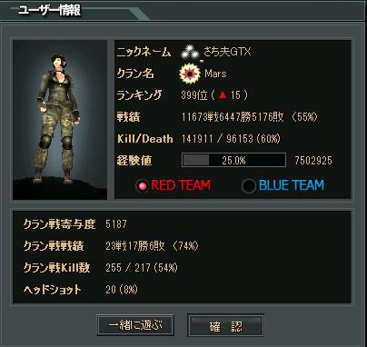 ScreenShot_1159.jpg