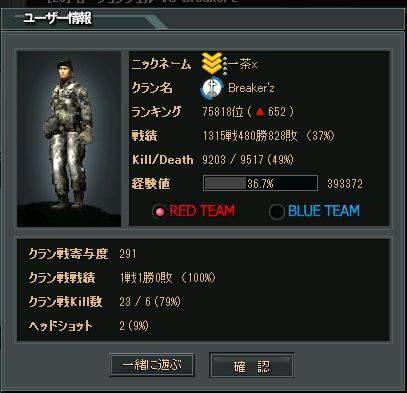 ScreenShot_1180.jpg