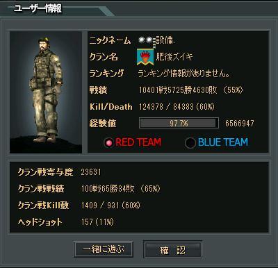 ScreenShot_863.jpg