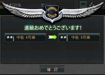 ScreenShot_866.jpg