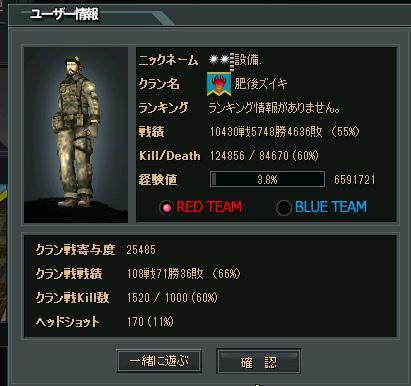 ScreenShot_870.jpg