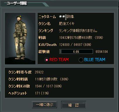 ScreenShot_871.jpg
